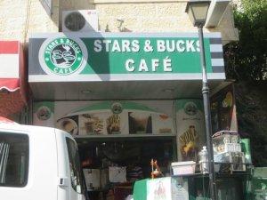 star-n-bucks-bethlehem